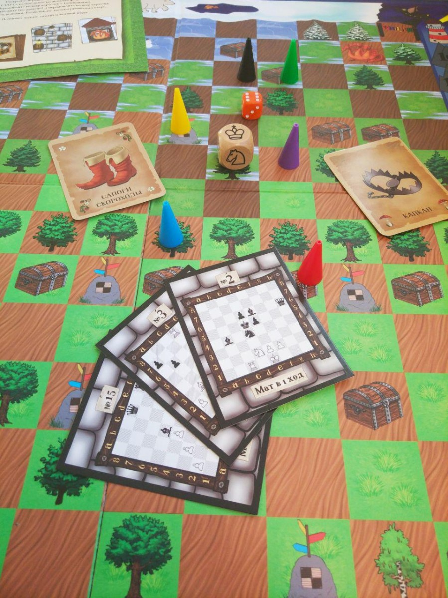 Настольная игра «Шахматные гонки: в лесу»